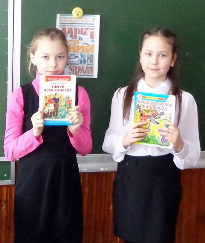 Старицкая детская библиотека отметила Международный День книгодарения