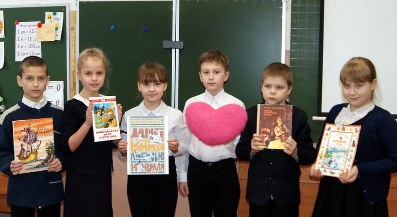 Ново-Ямская школа присоединилась к Всероссийской акции «Подари книгу»