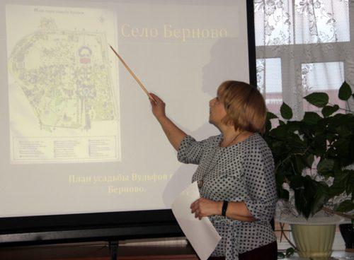На заседании клуба «Краевед» рассказывали о природных памятниках Старицкой земли
