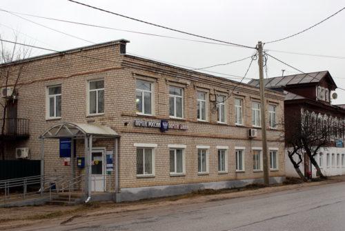 Почта сообщает о режиме работы в праздничные дни
