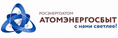 Офисы «АтомЭнергоСбыт» в Тверской области временно переходят на дистанционное обслуживание