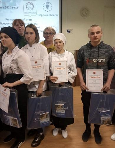 Студенты филиала ТТК презентовали в Твери каравай и приготовили Finger food
