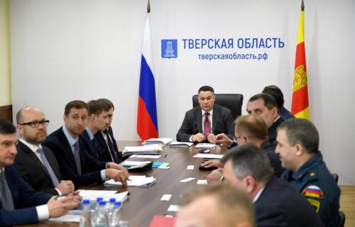 Игорь Руденя принял участие в заседании рабочей группы Госсовета РФ по противодействию распространению коронавируса