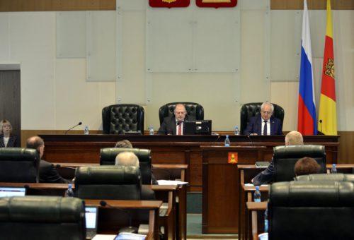 Законодательное Cобрание Тверской области одобрило поправки в Конституцию России
