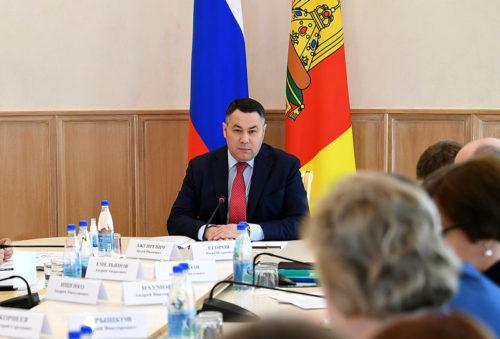 Игорь Руденя поручил принять дополнительные меры по предупреждению распространения коронавируса на территории Тверской области