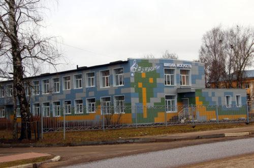 В 2020 году в Тверской области планируется отремонтировать 5 детских школ искусств