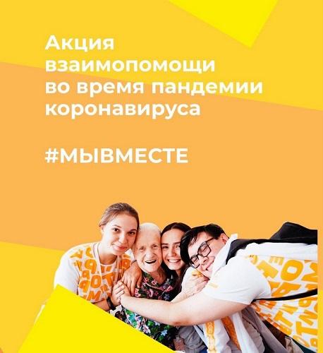 В Тверской области третий день не выявляются новые случаи коронавирусной инфекции