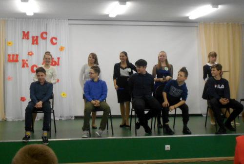 В Степурине выбирали «Мисс школы-2020»