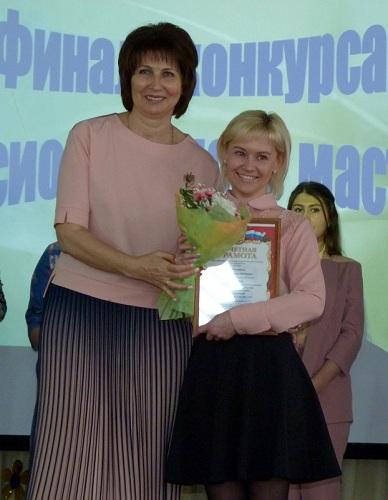 Победители, на сцену! В Старице прошёл финал конкурса «Учитель года» и «Воспитатель года»