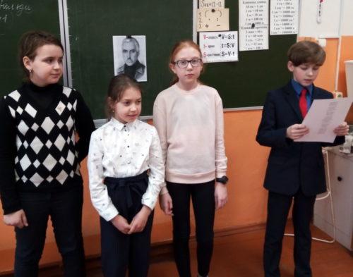 Младшеклассники Старицкой средней совершили «Поэтический марш-бросок»