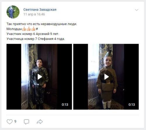 Берновский СДК