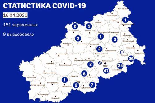 В Тверской области информация о текущей эпидситуации размещается на сайте регионального Правительства в разделе «Стопкоронавирус»