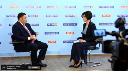 Прямой эфир Губернатора Игоря Рудени можно будет посмотреть в сети Интернет