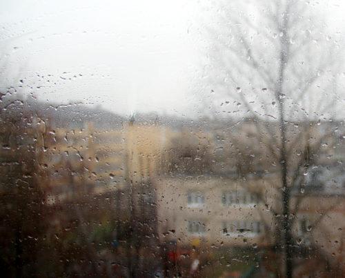 Погода 2904
