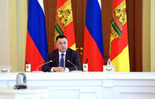 Игорь Руденя подписал постановления о начале работы в Тверской области ряда организаций и создании «горячих линий» на территориях с особым режимом