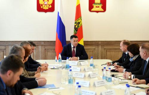 Игорь Руденя провел встречу с главами муниципальных образований Тверской области, граничащих с соседними регионами
