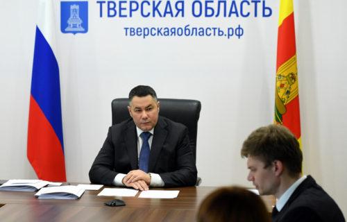 Игорь Руденя принял участие в совещании Президента Владимира Путина о реализации мер поддержки в экономике и социальной сфере