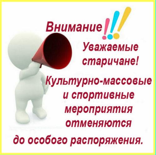 Афиша май 1