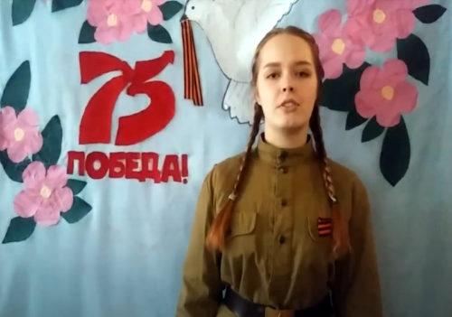 Берновский Дом культуры приглашает на онлайн-премьеру фильма-концерта «Города-герои»