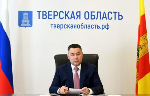 Игорь Руденя принял участие в заседании рабочей группы Госсовета по противодействию распространения коронавируса