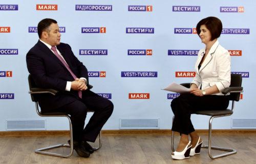 28 мая Губернатор Игорь Руденя ответит на актуальные вопросы в прямом эфире телеканала «Россия 24» Тверь