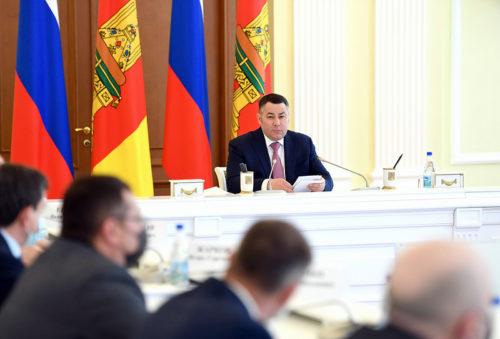 В 2020 году необходимо сохранить многолетние позитивные тенденции в финансово-бюджетной сфере Тверской области