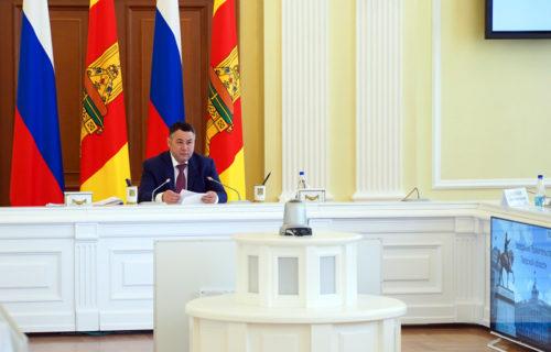 Итоги прошедшего в Тверской области отопительного сезона подвели на заседании регионального Правительства