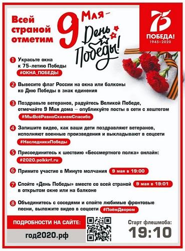 Мероприятия в Тверской области