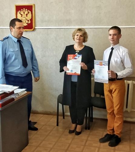 Егор Сизиков стал победителем творческого конкурса «На защите Отечества»