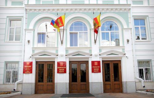 Семьям Тверской области единовременная поддержка будет перечислена на 176 тысяч детей от 3 до 16 лет