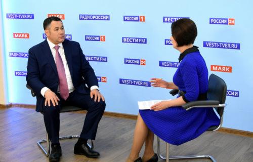 Трансляцию прямого эфира с участием Губернатора Игоря Рудени можно посмотреть в сети Интернет