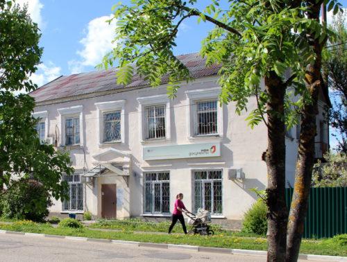 В офисах МФЦ Тверской области принимают заявления на выплаты семьям с детьми