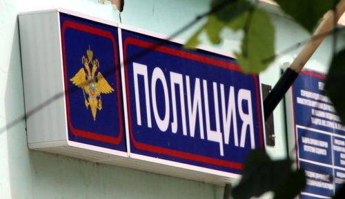 УМВД России по Тверской области предупреждает: остерегайтесь мошенников в Интернете!