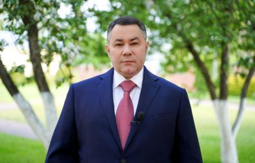 Губернатор Игорь Руденя поздравил выпускников 2020 года с окончанием школы