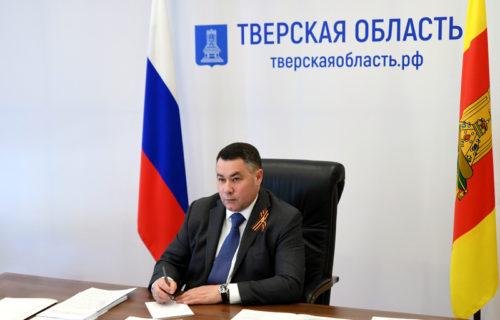 Игорь Руденя принял участие в совещании Президента Владимира Путина о санитарно-эпидемиологической обстановке