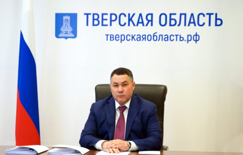 В Тверской области на профилактику коронавируса и минимизацию последствий инфекции предусмотрено более 3,3 миллиарда рублей