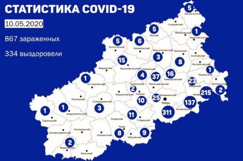 В Тверской области после коронавируса выздоровели 334 человека