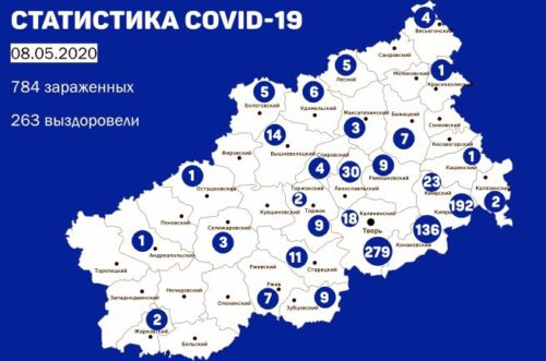 В Тверской области после коронавируса выздоровели 263 человека