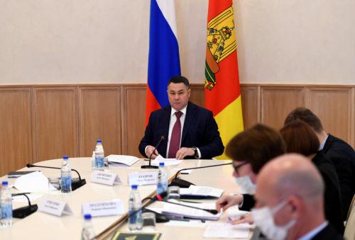 В Тверской области определён размер единовременной региональной выплаты на детей от 16 до 18 лет