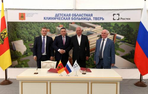 Губернатор Игорь Руденя и глава Госкорпорации Ростех Сергей Чемезов заложили камень на месте строительства детской областной больницы