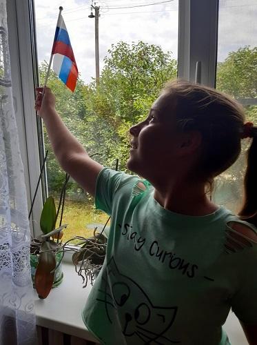 С праздником, дорогая и любимая наша Россия!