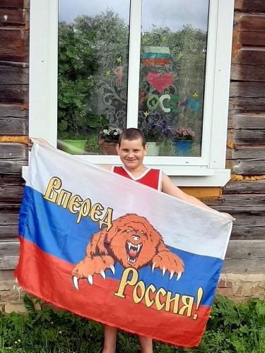 Гордимся и любим нашу страну!