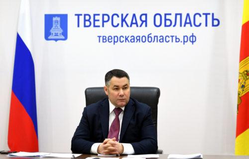 Игорь Руденя рассказал на заседании Совета ЦФО о реализации проекта по строительству Ржевского мемориала Советскому Солдату