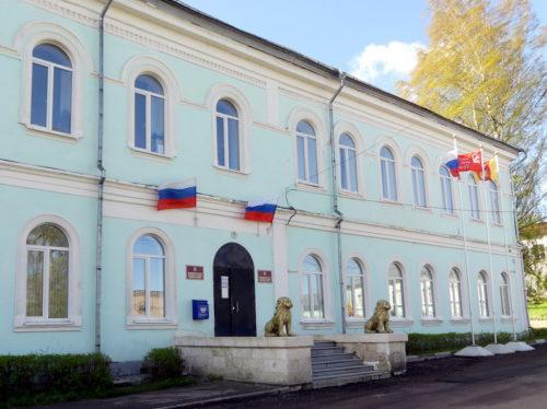 Об отмене постановления администрации Старицкого района Тверской области от 01.04.2019 года № 164