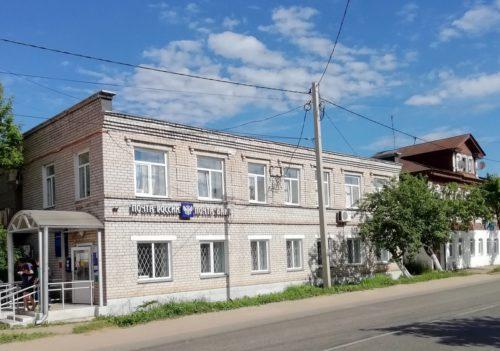 Почта России в Тверской области сообщает о режиме работы отделений 1 июля