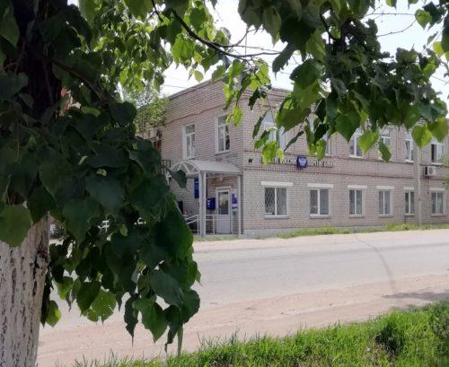 Почта России в Тверской области сообщает о режиме работы отделений в преддверии Дня России