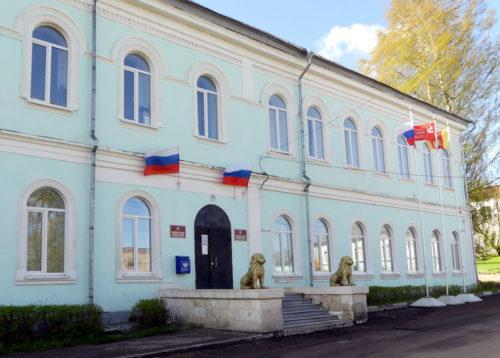 О заседании Собрания депутатов Старицкого района