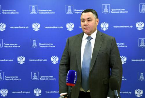 В Тверской области региональную выплату будут предоставлять на детей от 16 до 18 лет включительно