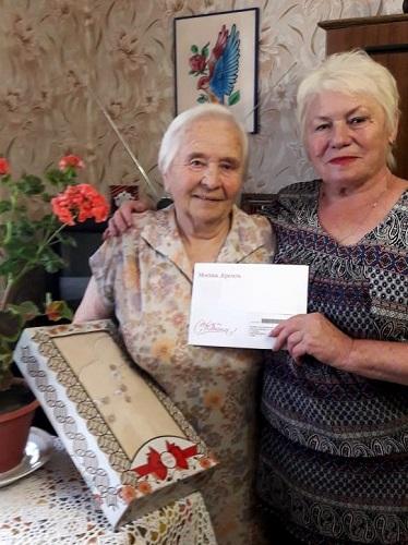 С юбилеем, Зоя Михайловна!