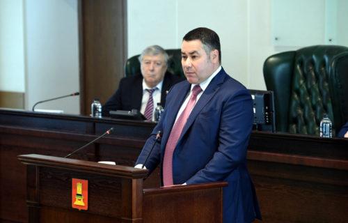 Губернатор Игорь Руденя представил в Законодательном Собрании региона ежегодный отчёт об итогах работы Правительства Тверской области в 2019 году